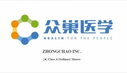 众巢医学宣布其IPO承销商部分行使超额配售权-technewschina