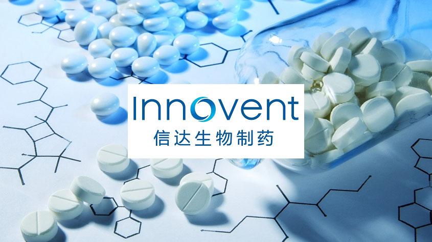 信达生物宣布Pemigatinib治疗晚期胆管癌患者完成中国关键性注册临床试验首例给药-Technewschina