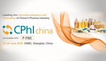 CPhI China:聚焦新型复杂型药用辅料研发,加速中国制剂高端化