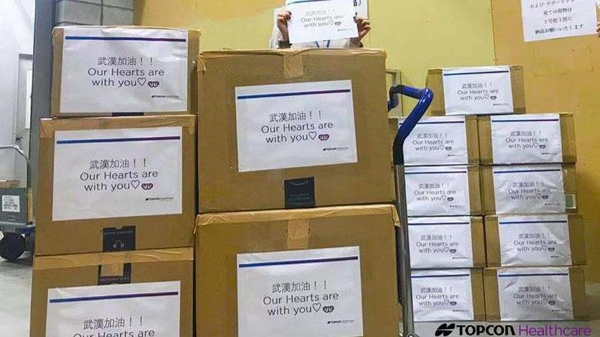 TOPCON于日本采购大批医护物资抵达武汉定点医院-technewschina