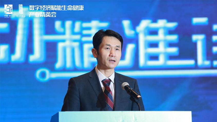 日本工程院外籍院士李颉领衔,至本SMART DATA大数据中心重磅发布-TechNewsChina中国科技新闻网
