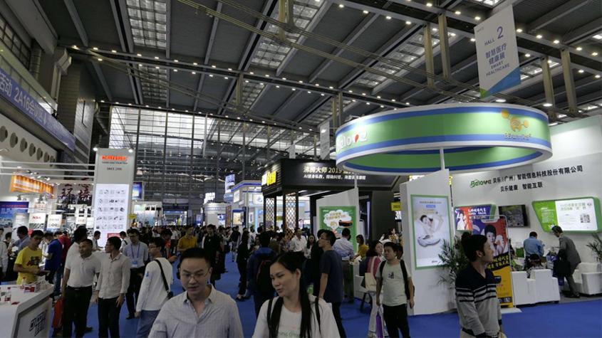 第二十二届高交会智慧医疗健康展将于11月11-15日盛大开幕-TechNewsChina中国科技新闻网