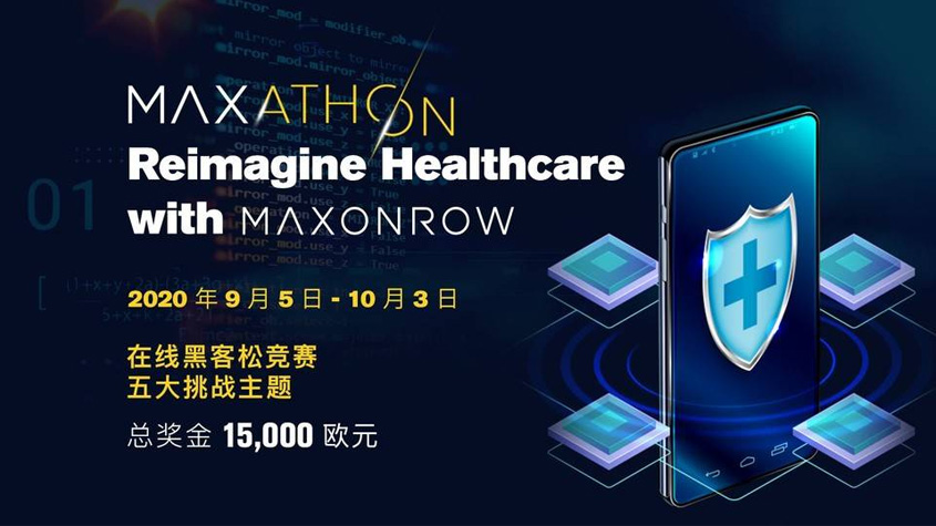Maxonrow 举办首届黑客松 MAXathon-TechNewsChina中国科技新闻网