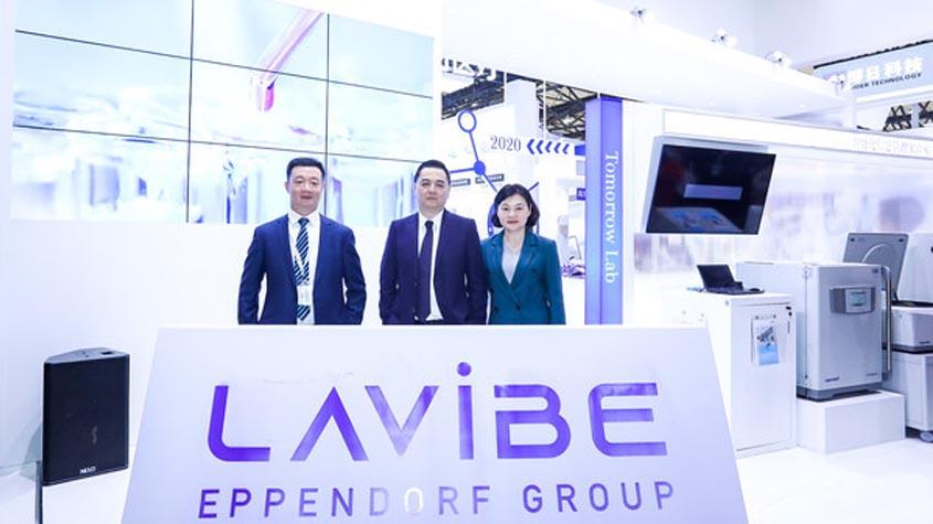 立足中国市场 Eppendorf中国发布全新子品牌LAVIBE