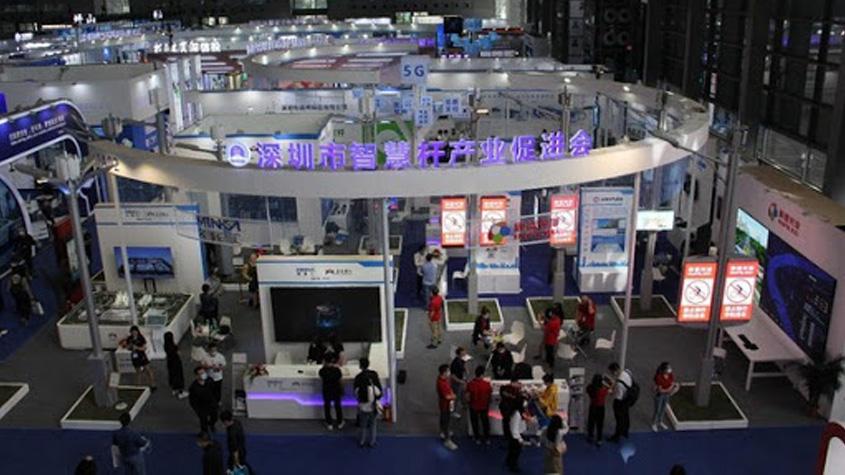 高交会拉开帷幕 5G时代,视爵将以科技点亮智慧城市-TechNewsChina中国科技新闻网