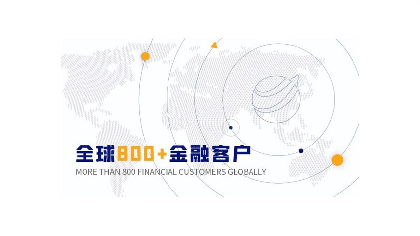 长亮科技:信创驱动下的金融业数据库国产替代之路-technewschina中国科技新闻网