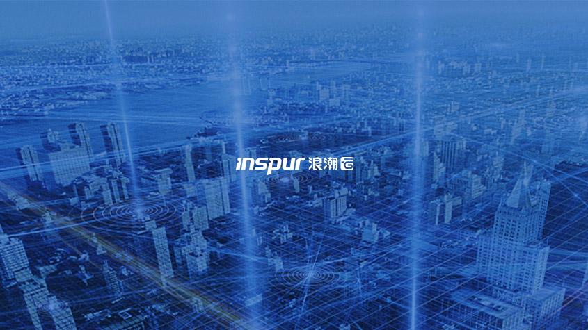 持续高能 再获认可 浪潮云亮相云原生产业大会-TechNewsChina中国科技新闻网