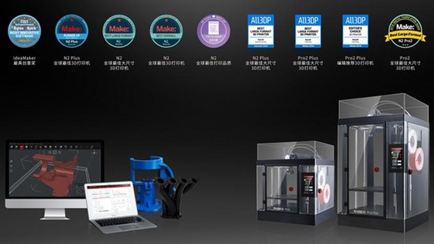 Raise3D上海复志完成数千万B+轮融资,加码桌面级金属和工业3D打印-TechNewsChina中国科技新闻网
