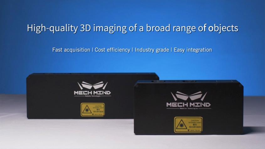 梅卡曼德推出全新升级Mech-Eye Pro Enhanced工业级3D相机-TechNewsChina中国科技新闻网