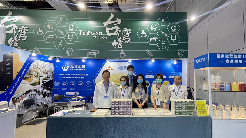 2021 ICMD 展览-TechNewsChina中国科技新闻网