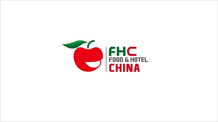 预制菜、可追溯食品专区,将亮相FHC 2021-TechNewsChina中国科技新闻网