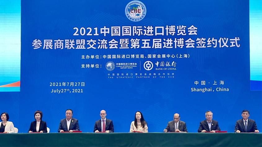 2021进博会倒计时100天,拜耳提前签约第五届-TechNewsChina中国科技新闻网