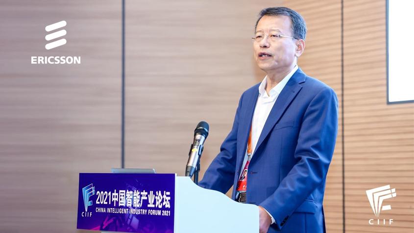 爱立信赵钧陶在服贸会:5G正在加速制造业的数字化转型-TechNewsChina中国科技新闻网