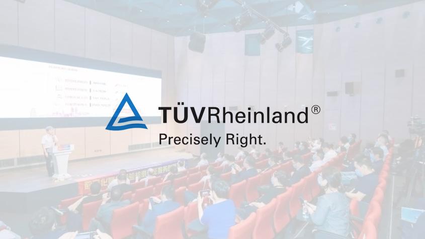 TUV莱茵:开放式创新生态驱动数字化转型-TechNewsChina中国科技新闻网